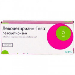 levocetirisin